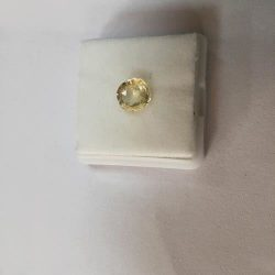 Yellow Sapphire 1.85 Crt